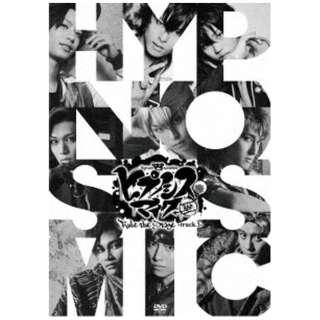 『ヒプノシスマイク-Division Rap Battle-』Rule the Stage -track.1- 通常版 【DVD】