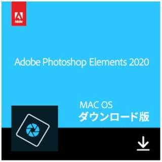 Photoshop Elements 2020 [Mac用] 【ダウンロード版】