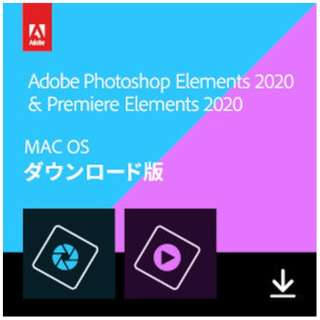 Photoshop & Premiere Elements 2020 [Mac用] 【ダウンロード版】