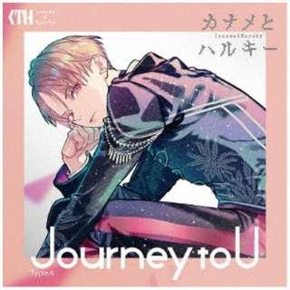 カナメとハルキー/ Journey to U 初回限定盤 TypeA 【CD】