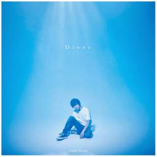 増田俊樹/ Diver 初回限定盤 【CD】