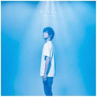 増田俊樹/ Diver 通常盤 【CD】