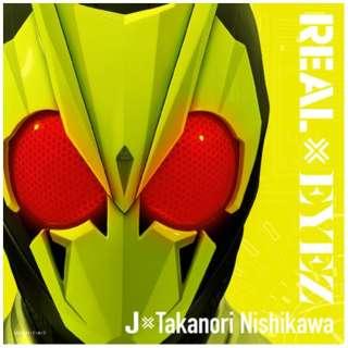 J × Takanori Nishikawa/ REAL × EYEZ(DXライジングホッパープログライズキー(主題歌Ver.)付) 【CD】