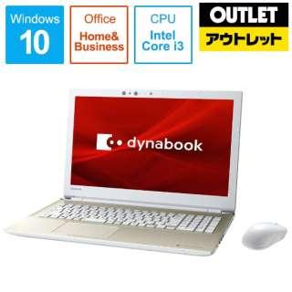 【アウトレット品】 15.6型ノートPC [Office付・Core i3・HDD 1TB・メモリ 4GB] dynabook T5  P2T5KPBG サテンゴールド 【外装不良品】