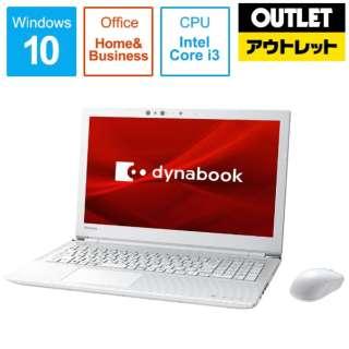 【アウトレット品】 15.6型ノートPC [Office付・Core i3・HDD 1TB・メモリ 4GB] dynabook T5  P2T5KPBW リュクスホワイト 【外装不良品】