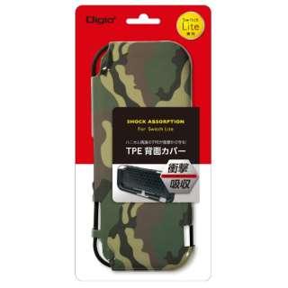 SwitchLite用TPE背面カバー カモフラカーキ SZCSWL06CAKH 【Switch Lite】