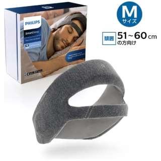 SmartSleep ディープスリープ ヘッドバンド Mサイズ 睡眠補助装置 HH1610/02 グレー