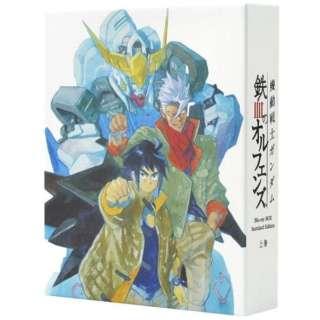 機動戦士ガンダム 鉄血のオルフェンズ Blu-ray BOX Standard Edition 上巻 期間限定生産 【ブルーレイ】