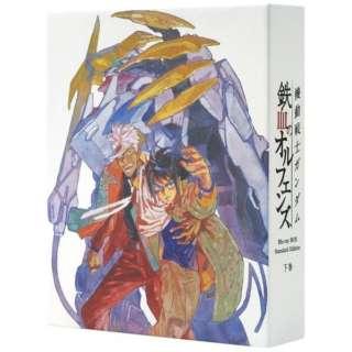 機動戦士ガンダム 鉄血のオルフェンズ Blu-ray BOX Standard Edition 下巻<最終巻> 期間限定生産 【ブルーレイ】