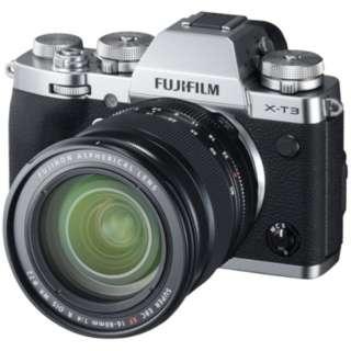 X-T3 ミラーレス一眼カメラ XF16-80mmレンズキット シルバー [ズームレンズ]