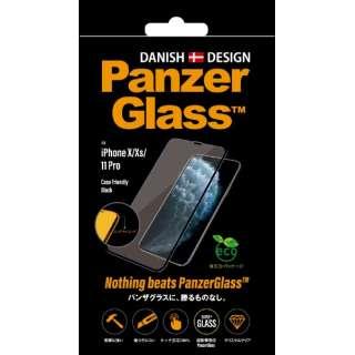 PanzerGlass(パンザグラス) iPhone X/Xs/11Pro 衝撃吸収 エッジトゥエッジ 2664JPN