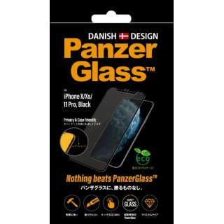 PanzerGlass(パンザグラス) iPhone X/Xs/11Pro Black プライバシー(覗き見防止) P2664JPN