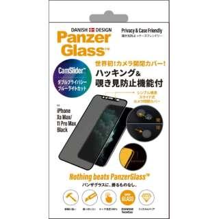 PanzerGlass(パンザグラス) iPhone XsMax/11ProMax  Black カムスライダー&プライバシー P2669JPN