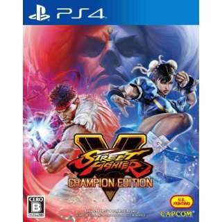 STREET FIGHTER V CHAMPION EDITION 【PS4】