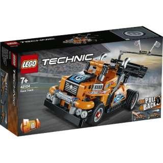 42104 テクニック レーシングトラック