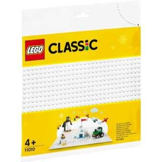 11010 クラシック 基礎板(白)
