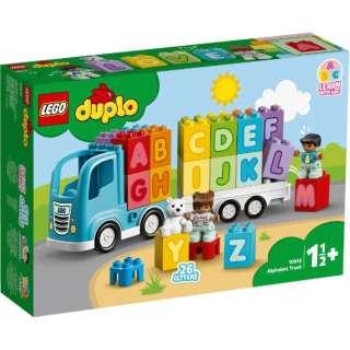 10915 デュプロ はじめてのデュプロ アルファベットトラック