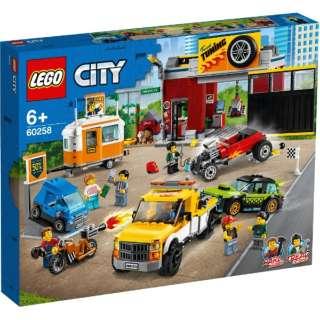 60258 シティ 車の修理工場