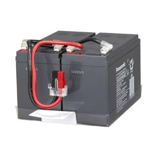 BN50T/BN75T用 交換バッテリー BNB75T