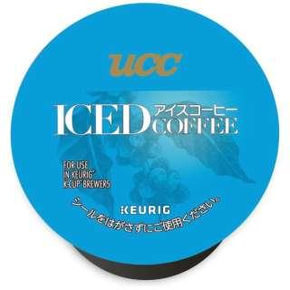 UCCアイスコーヒー(Kカップ)N10g×12 SC1880N