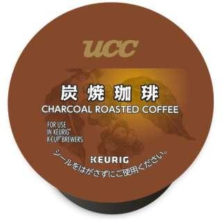 UCC炭焼珈琲(Kカップ)N7g×12 SC1882N