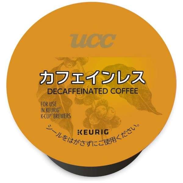 UCCカフェインレス(Kカップ)N8g×12 SC1885N