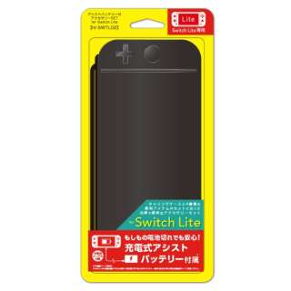 Switch Lite アシストバッテリー付アクセサリーセット IVSWTL02 【Switch Lite】