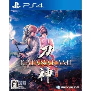 侍道外伝 KATANAKAMI 【PS4】