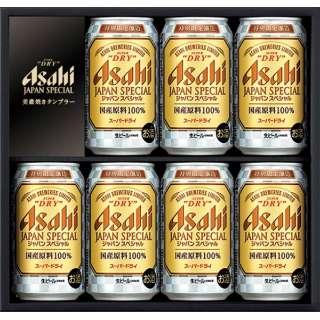 スーパードライ ジャパンスペシャル 景品付セット JS2K (350ml/7本)【ビール】