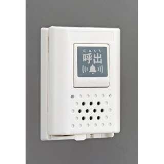 特定小電力用ワイヤレスコール DK-PN01