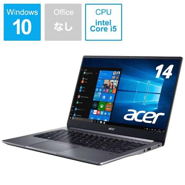 SF314-57-F58U/S ノートパソコン Swift 3 スチールグレイ [14.0型 /intel Core i5 /SSD:256GB /メモリ:8GB /2019年12月モデル]