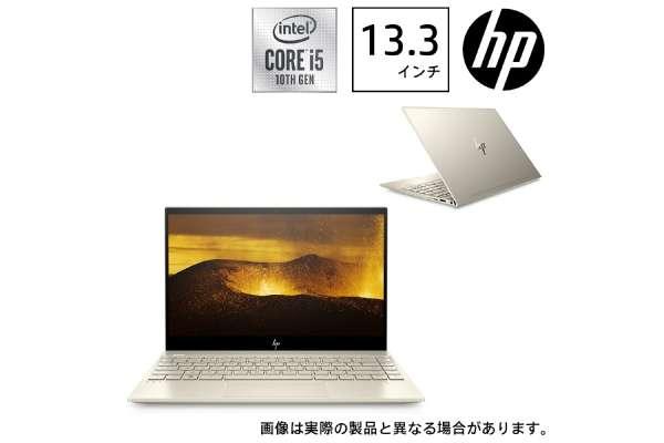 HP「ENVY 13-aq1000」8DP60PA-AAAA