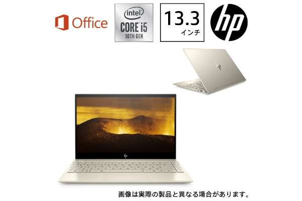 HP「ENVY 13-aq1000 G1」8DP60PA-AAAB