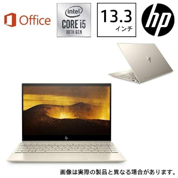 8DP60PA-AAAB ノートパソコン ENVY 13-aq1000 G1モデル ルミナスゴールド [13.3型 /intel Core i5 /SSD:256GB /メモリ:8GB /2019年11月モデル]
