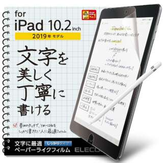 iPad 10.2(第7/第8/第9世代対応) ペーパーライクフィルム 文字用 TB-A19RFLAPNH TB-A19RFLAPNH