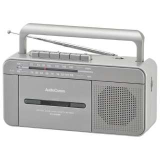 ラジカセ RCS-M930R [ワイドFM対応]