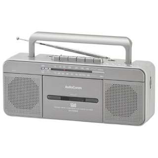RCS-SU950R ステレオラジオカセットレコーダー USB再生・録音対応 AudioComm [ワイドFM対応]