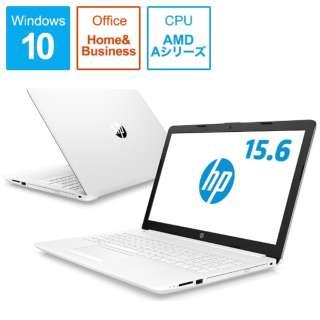 7WR01PA-AAAA ノートパソコン HP 15-db G1モデル ピュアホワイト [15.6型 /AMD Aシリーズ /HDD:1TB /メモリ:8GB /2019年11月モデル]
