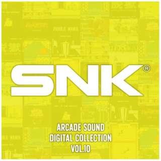 (ゲーム・ミュージック)/ SNK ARCADE SOUND DIGITAL COLLECTION Vol.10 【CD】