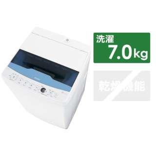 JW-CD70A-W 全自動洗濯機 Think Series ホワイト [洗濯7.0kg /乾燥機能無 /上開き]