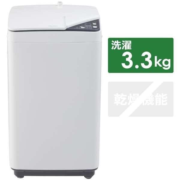 JW-K33G-W 全自動洗濯機 Joy Series ホワイト [洗濯3.3kg /乾燥機能無 /上開き]