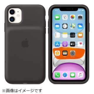 【純正】 iPhone 11 Smart Battery Case with Wireless Charging - ブラック