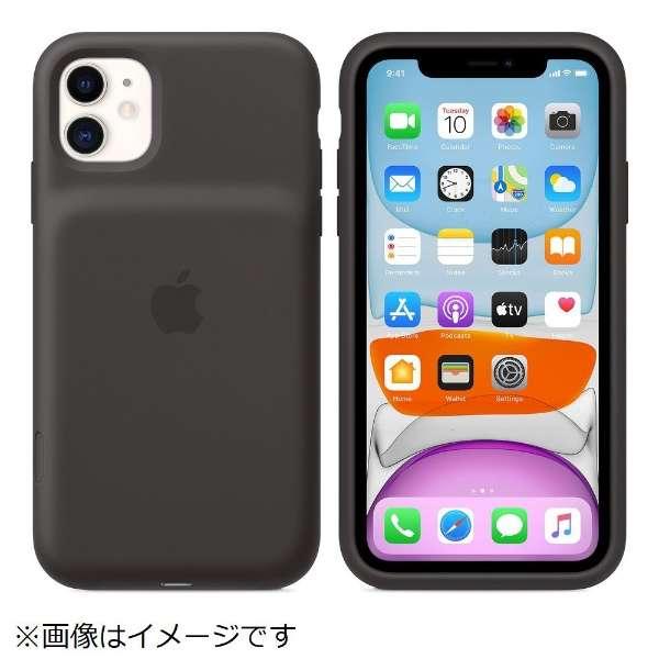 【純正】 iPhone 11 Smart Battery Case with Wireless Charging - ブラック
