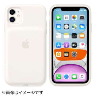 【純正】 iPhone 11 Smart Battery Case with Wireless Charging - ホワイト