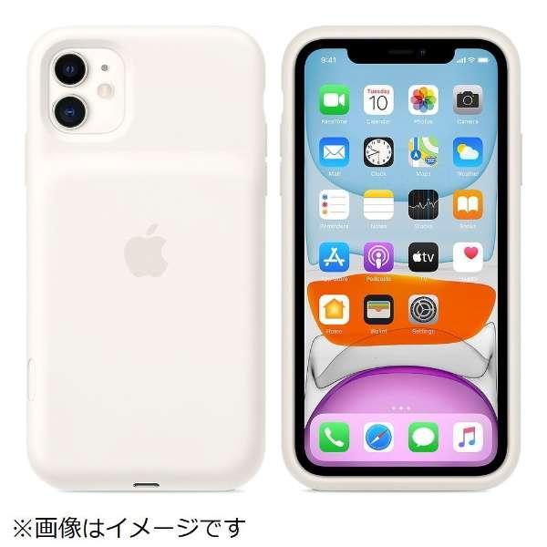 【純正】 iPhone 11 Smart Battery Case with Wireless Charging - ホワイト
