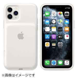 【純正】 iPhone 11 Pro Smart Battery Case with Wireless Charging - ホワイト