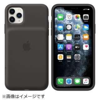 【純正】 iPhone 11 Pro Max Smart Battery Case with Wireless Charging - ブラック