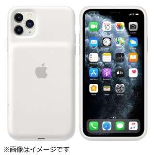 【純正】 iPhone 11 Pro Max Smart Battery Case with Wireless Charging - ホワイト