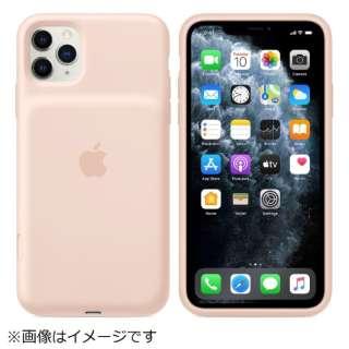 【純正】 iPhone 11 Pro Max Smart Battery Case with Wireless Charging - ピンクサンド
