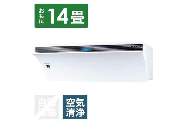 シャープ「Airest(エアレスト)L-Pシリーズ」AY-L40P-W